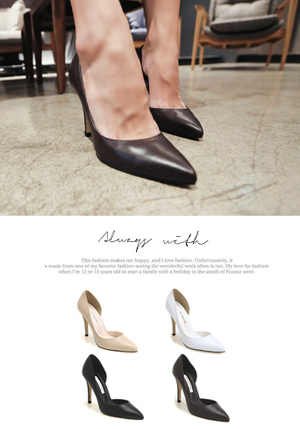 Solid Tone Pointed Toe Stilettos